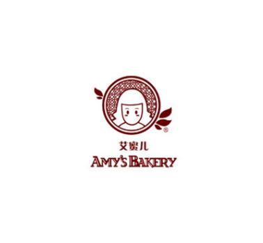 艾蜜儿西饼店
