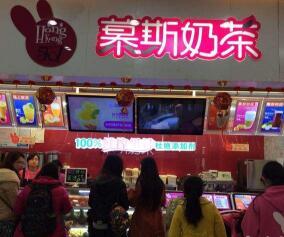 Hong Kong567慕斯奶茶