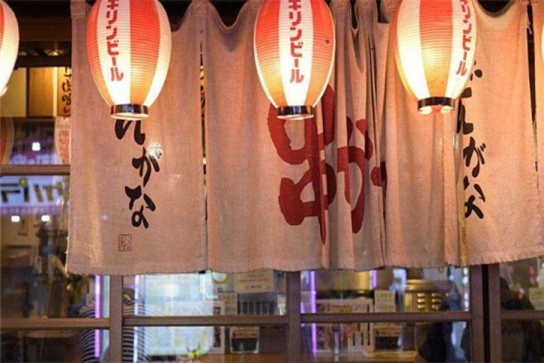 三文鱼寿司加盟