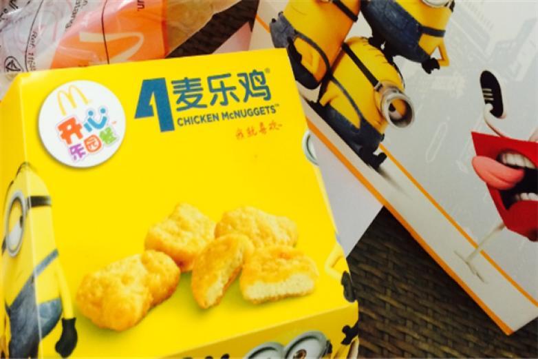麦当劳儿童套餐加盟
