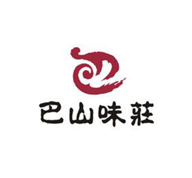 巴山味庄砂锅串串香