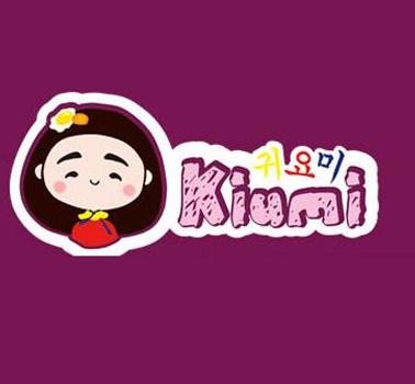 Kiumi年糕火锅店