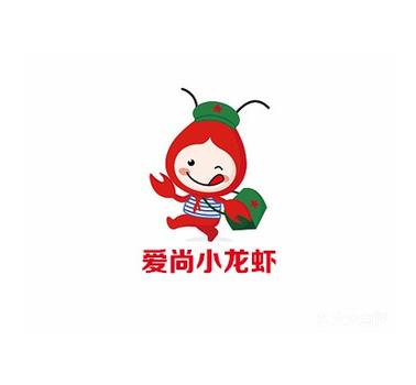 愛尚小龍蝦