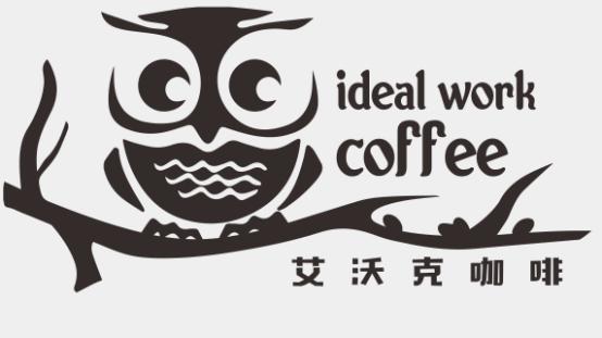 杭州艾沃克咖啡加盟怎么样