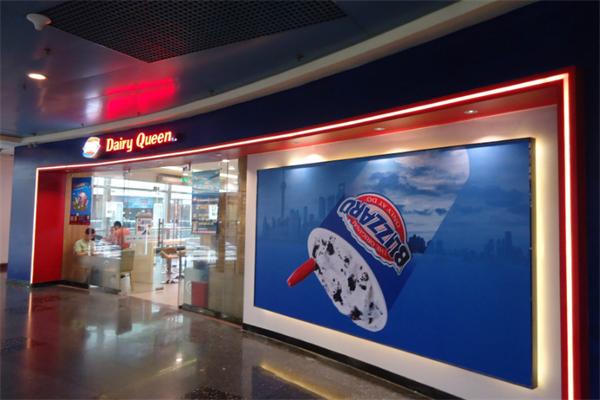 dq冰淇淋加盟费多少钱,盈利怎么样