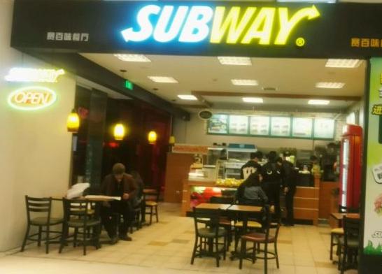 subway赛百味价格表及加盟费用