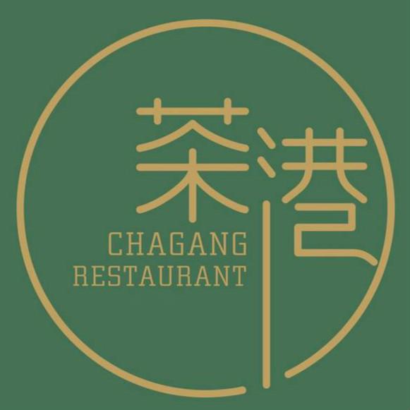 茶港港式茶餐厅
