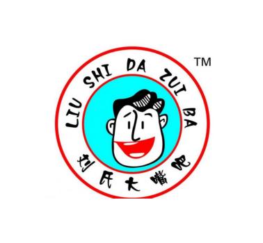 刘氏大嘴巴爆米花