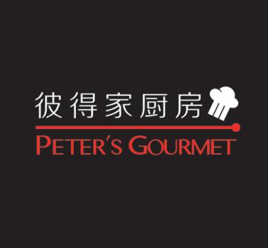彼得家厨房