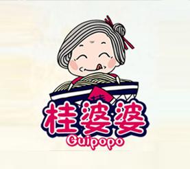 桂婆婆米粉