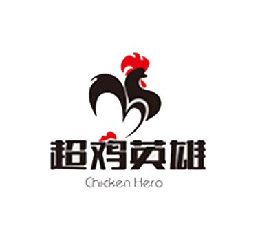 超鸡英雄鸡排