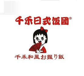 千禾日式饭团