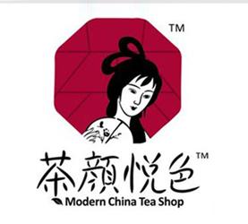 茶颜悦色奶茶店
