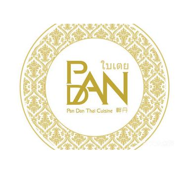 PanDan畔丹泰国料理