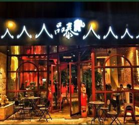 品泰泰国餐厅星