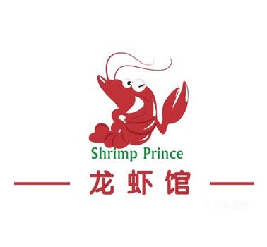 四川龙虾馆