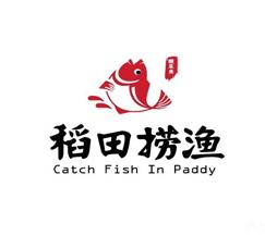 稻田捞渔酸菜鱼