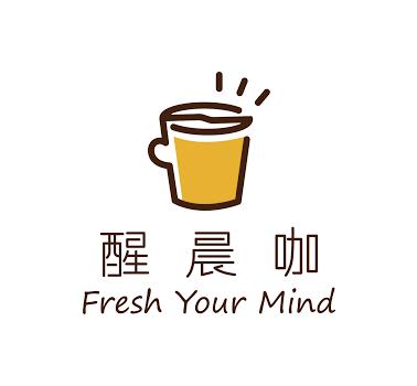 醒晨咖咖啡机