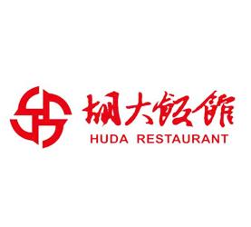 北京胡大饭馆