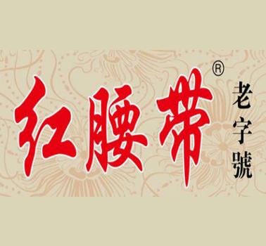 红腰带米线