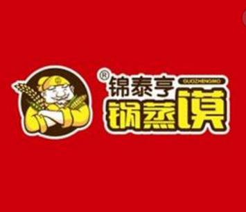 锦泰亨锅蒸馍