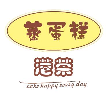 港榮蒸蛋糕