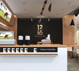 12站城市茶饮