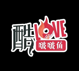 酷love啵啵鱼