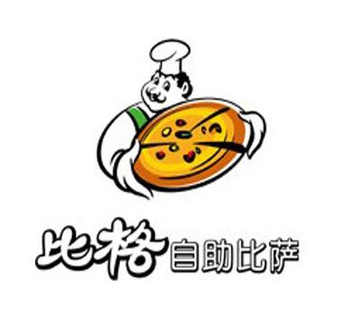 比格披萨店