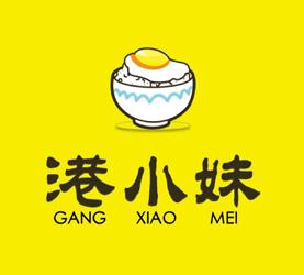 港小妹炒饭