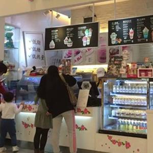 甜园风情酸奶冰淇淋