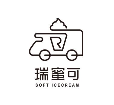 瑞蜜可冰淇淋