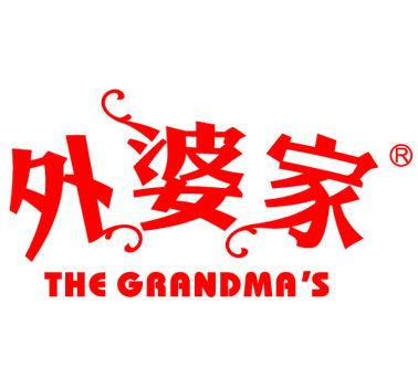 外婆家餐厅
