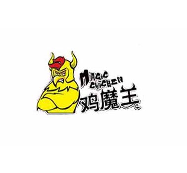 鸡魔王炸鸡排