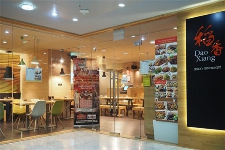 稻香茶餐厅加盟