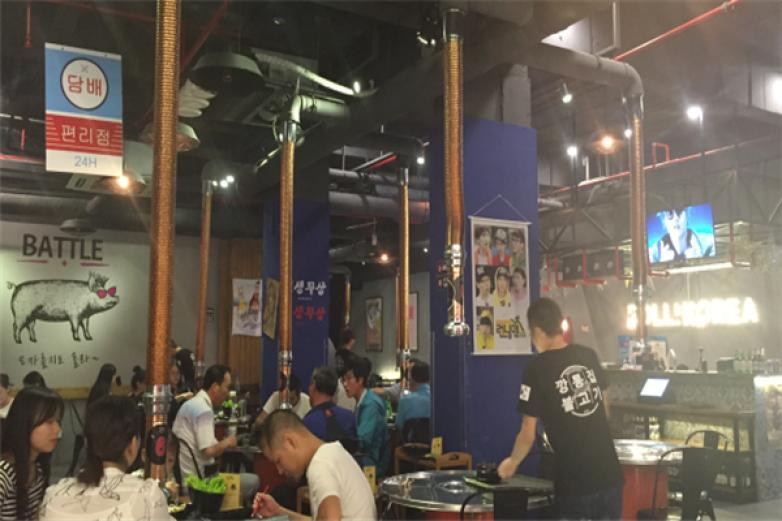 缸桶屋韩国烤肉加盟