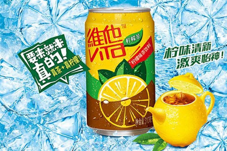 維他檸檬茶加盟