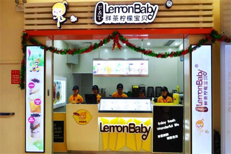 鲜茶柠檬宝贝加盟