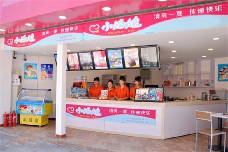 小姑娘冰淇淋加盟