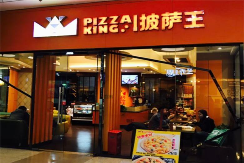 披萨王加盟