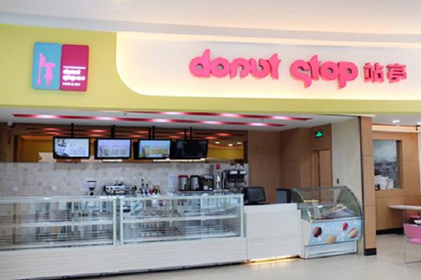 站亭甜甜圈加盟费及加盟条件