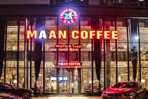 漫咖啡加盟费多少,加盟政策有哪些