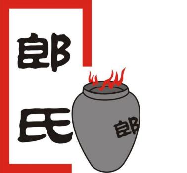郎氏大缸烧烤