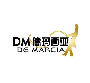 德玛西亚主题餐厅