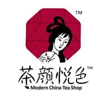 茶颜悦色奶茶