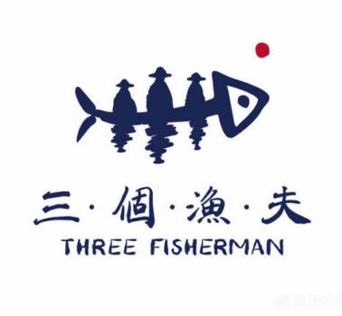三个渔夫老坛酸菜鱼