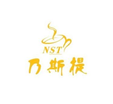 乃斯提奶茶