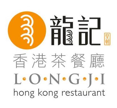 龙记香港茶餐厅