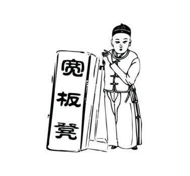 宽板凳砂锅串串香