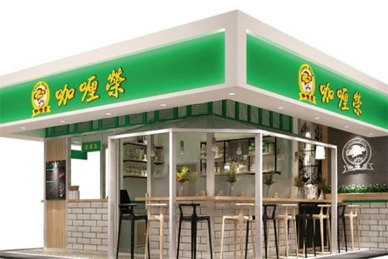 咖喱荣加盟
